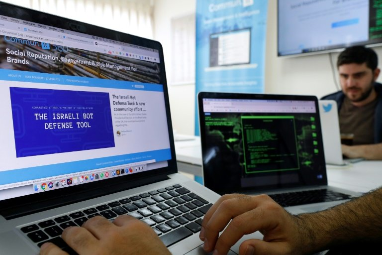 RTL Today - Bot sway: Israel seeks to beat election cyber bots