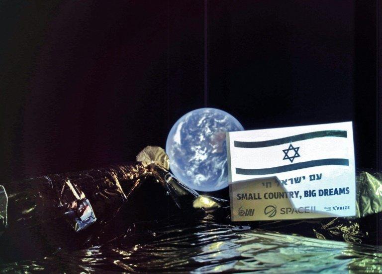 Israel's lunar spacecraft takes selfie in outer space