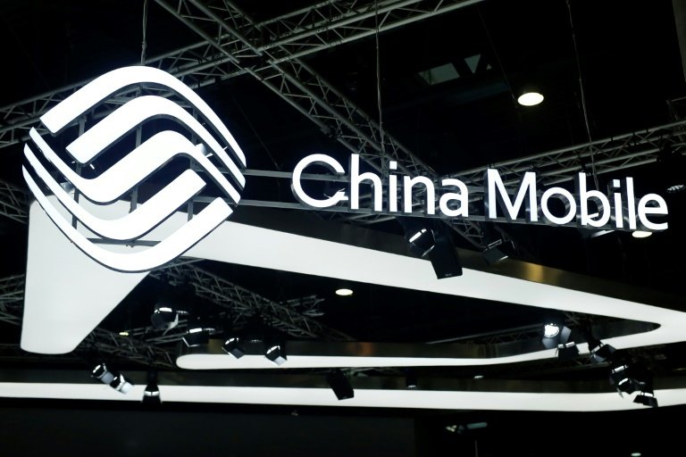 China Mobile May Be Barred From US Telecom Market Under FCC Proposal