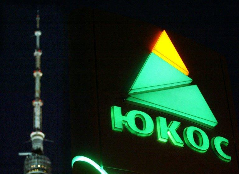 Dutch appeals court reinstates $50 billion award for Yukos shareholders